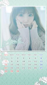 【FC】4月のカレンダー更新!